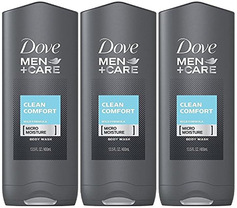 処分した第五お金ゴムDove Men Plus Care Body and Face Wash Clean Comfort , 13.5 Oz by Dove
