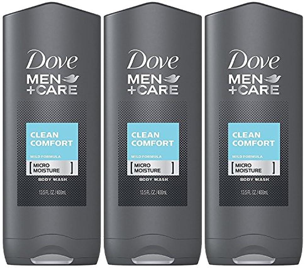 ファンタジー組み合わせお願いしますDove Men Plus Care Body and Face Wash Clean Comfort , 13.5 Oz by Dove