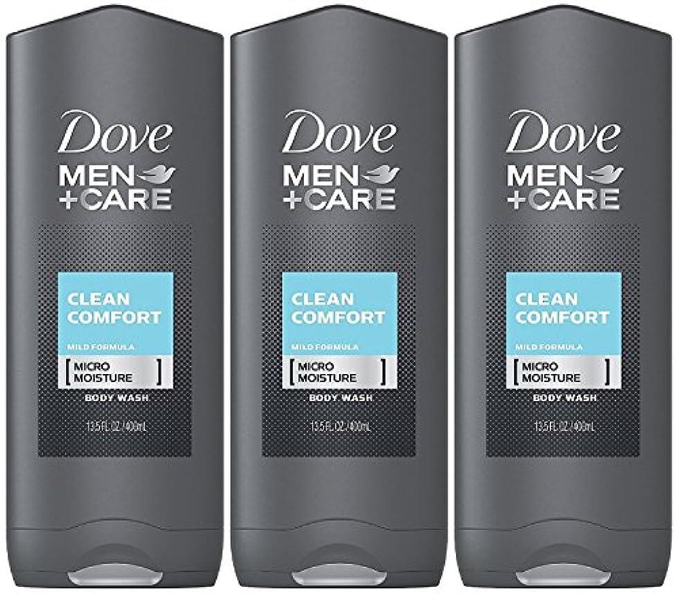 癌影遠足Dove Men Plus Care Body and Face Wash Clean Comfort , 13.5 Oz by Dove