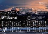 アサヒカメラ 2017年 09 月号 [雑誌] 画像