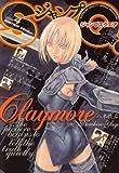 ジャンプ SQ. (スクエア) 2008年 04月号 [雑誌]