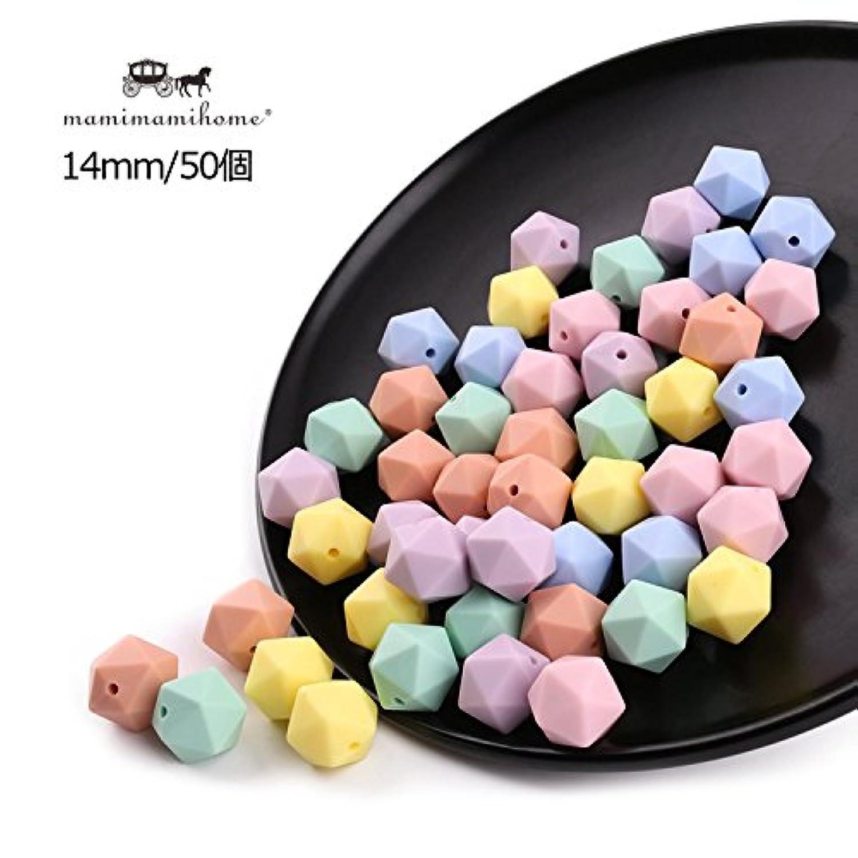 Mamimami Home 歯固め シリコーン製 多面的なビーズ 14MM 50個 歯固め石 おしゃぶり かわいい DIY用 アクセサリー 3カ月 ベビー ママ パパ 赤ちゃん ネックレス DIY アクセサリー 「FDA認可済」「BPAフリー」