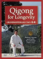 Qigong for Longevity [DVD]
