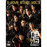 D-BOYS STAGE vol.3「鴉~KARASU~」-04 [DVD]