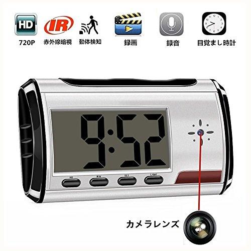 小型隠しカメラ Nakinn 高画質 置時計型ビデオカメラ ...