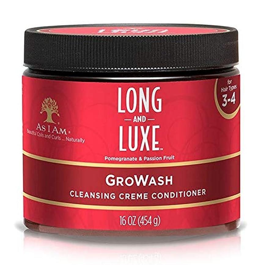 ちらつき化学者運動[AS I AM] 私は長い&リュクスGroyogurtだとして - As I Am Long & Luxe GroYogurt [並行輸入品]