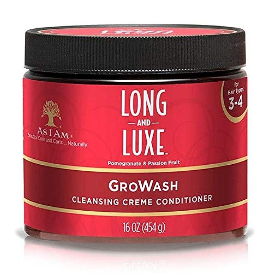 灌漑水星寛容[AS I AM] 私は長い&リュクスGroyogurtだとして - As I Am Long & Luxe GroYogurt [並行輸入品]