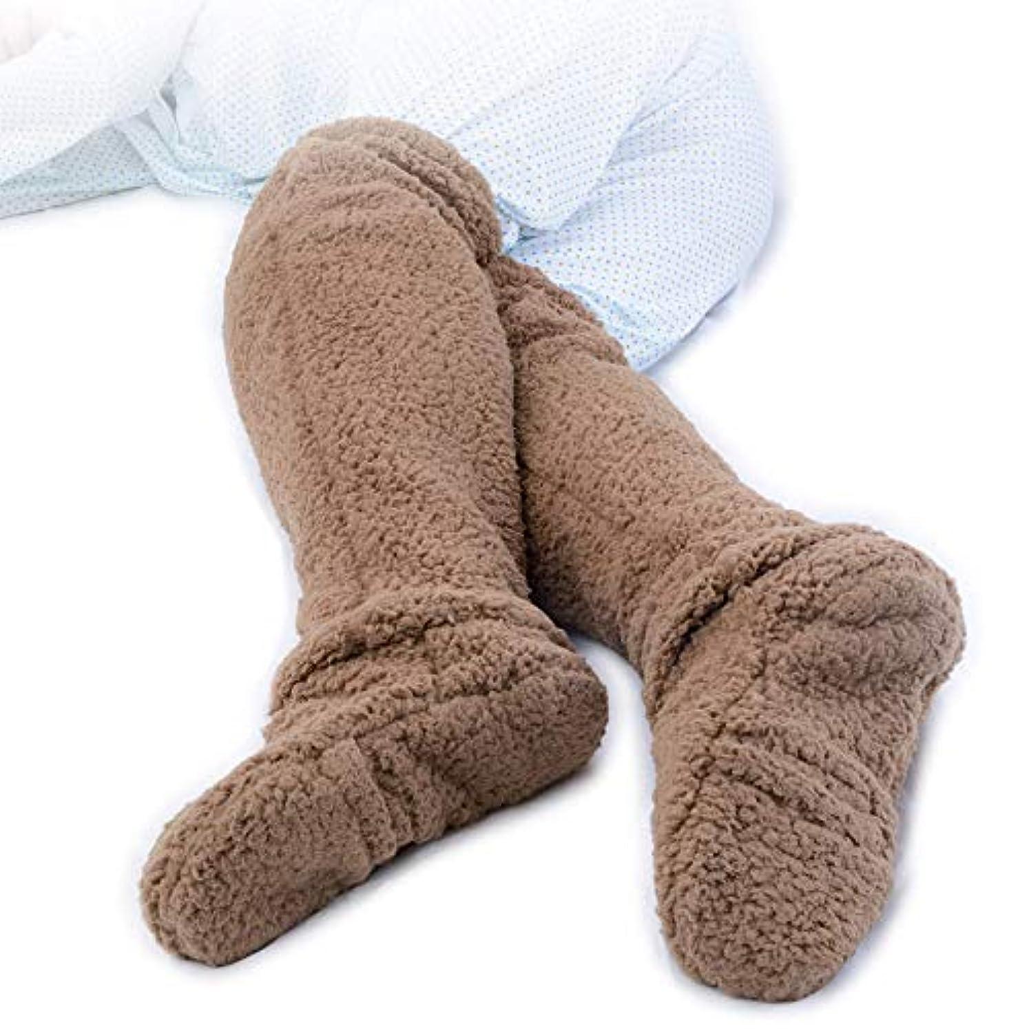粘着性慎重ネックレスヒートソックス,Enteriza 極暖 防寒 足が出せるロングカバー あったかグッズ ルームシューズ 男女兼用 2重フリース生地 室内履き 軽量 洗える