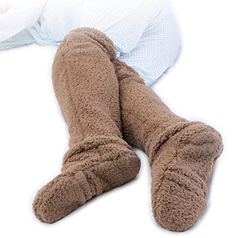 粉砕する学校の先生繊毛ヒートソックス,Enteriza 極暖 防寒 足が出せるロングカバー あったかグッズ ルームシューズ 男女兼用 2重フリース生地 室内履き 軽量 洗える