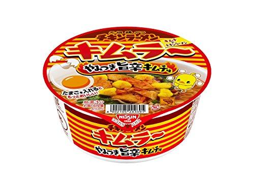 チキンラーメン キムチ 12個セット