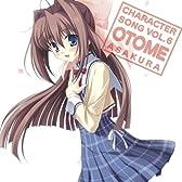 D.C.II~ダ・カーポII~キャラクターソング Vol.6