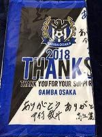 ガンバ大阪 THANKS タオル