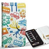 スマコレ ploom TECH プルームテック 専用 レザーケース 手帳型 タバコ ケース カバー 合皮 ケース カバー 収納 プルームケース デザイン 革 カラフル ヤシの木 リゾート 014088