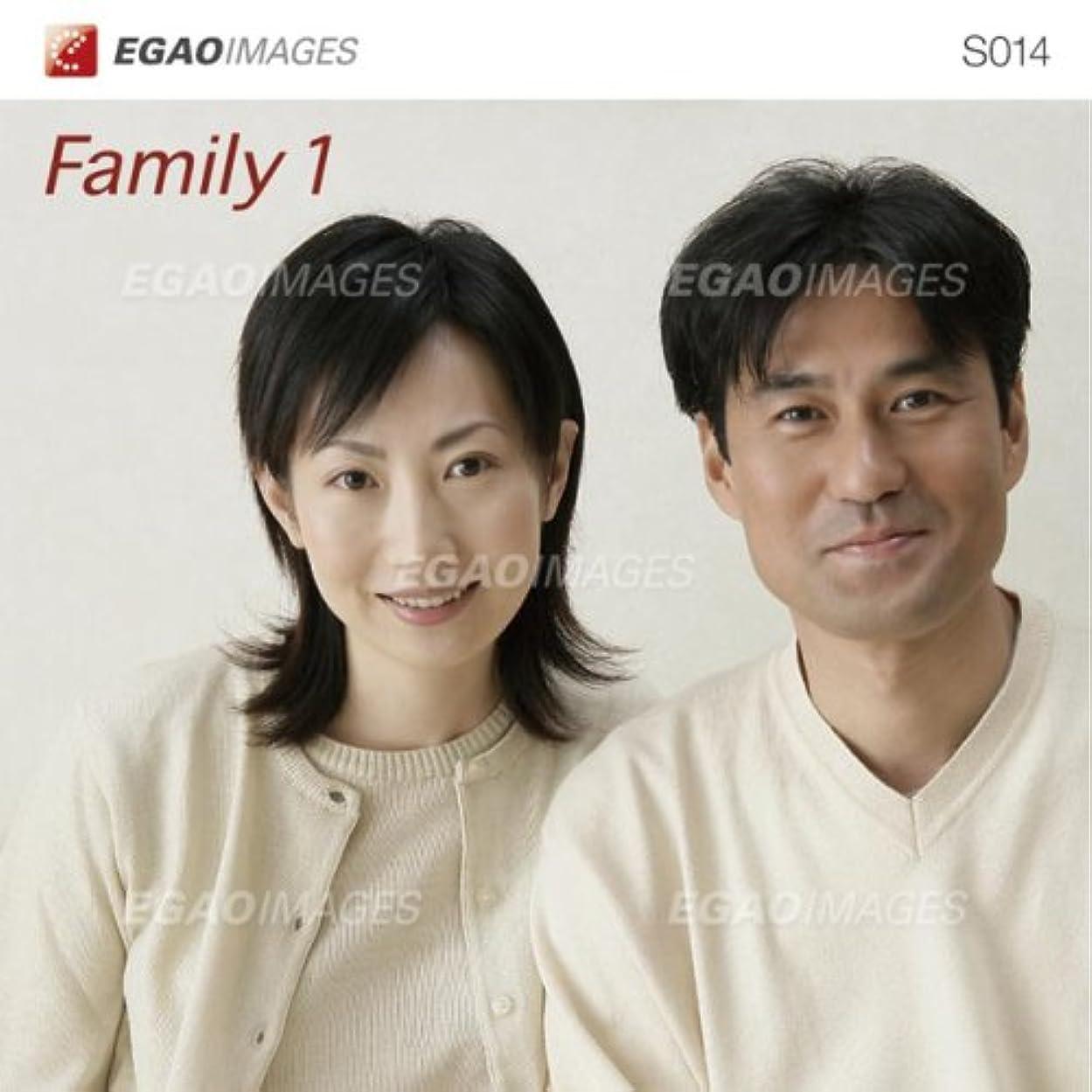 外交政権造船EGAOIMAGES S014 家族「ファミリー1」
