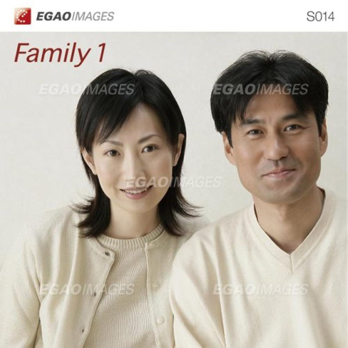 ご予約デイジーコイルEGAOIMAGES S014 家族「ファミリー1」