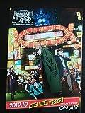 歌舞伎町シャーロック 冊子カラー31ページ C96 コミケ96