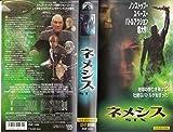 スター・トレック ネメシス S.T.X [VHS]