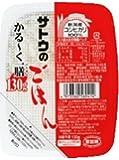 サトウのごはん 新潟県産コシヒカリ かる~く一膳 130g ×20個