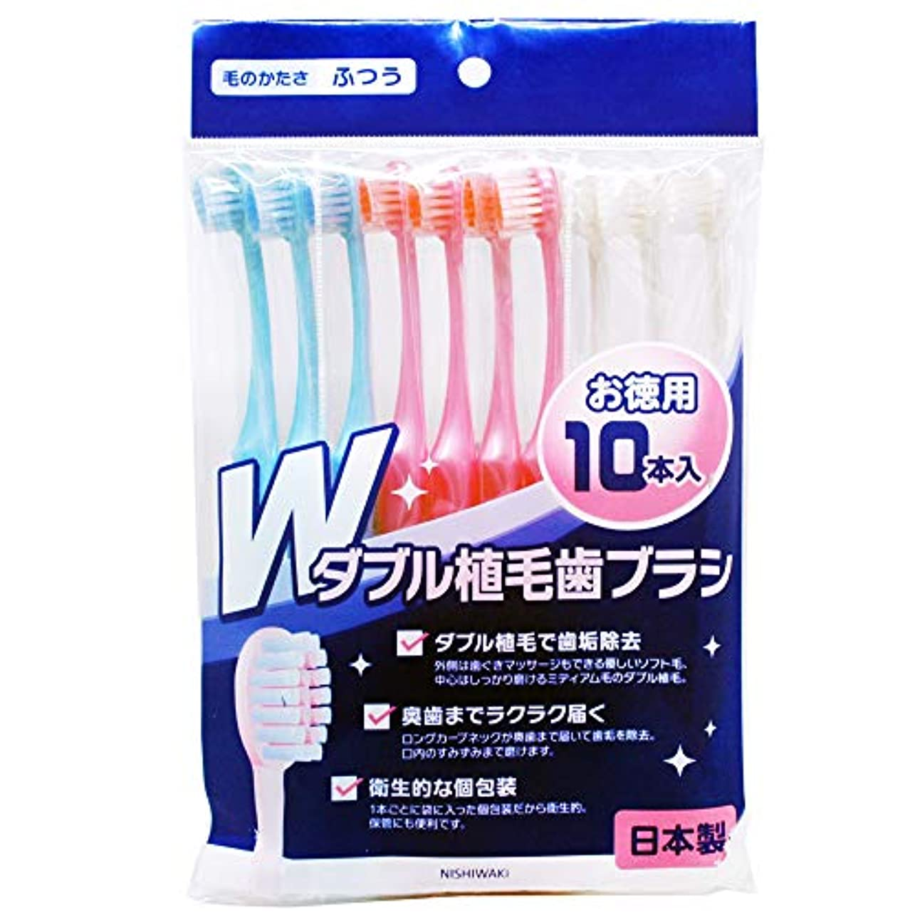 ハント納得させる人差し指歯ブラシ 日本製 10本セット「外側やわらか植毛歯ブラシ」