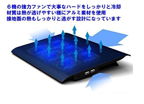 Sony PS3 4 横置き 冷却ファン ノートパソコンもOK ファン6枚で強力冷却 だけど超静音 USBポート2口 安心の1年間長期安心保障対応 01 [並行輸入品]