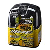 IPF SUPER J BEAM DEEP YELLOW 2400K XY63