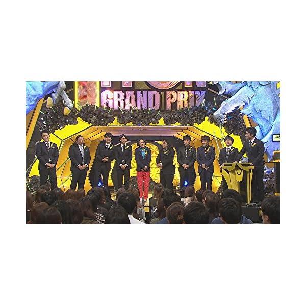 IPPONグランプリ16 [DVD]の紹介画像3