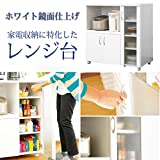 キッチンアイテム レンジボード キッチン収納