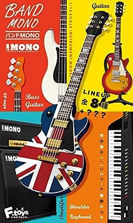 バンドMONO 10個入 食玩・ガム(コレクション)