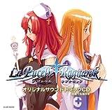 ラ・ピュセル†ラグナロック(限定版: 設定資料集 & サウンドトラックCD同梱) - PSP 画像