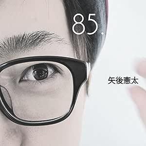85. (ヤゴ)