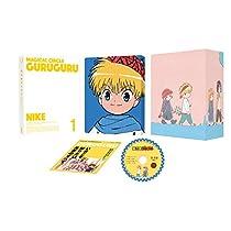 魔法陣グルグル 1( イベントチケット優先販売申込券 ) [Blu-ray]