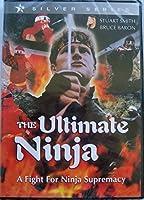 Ultimate Ninja [並行輸入品]
