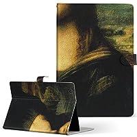 igcase Qua tab 01 au kyocera 京セラ キュア タブ タブレット 手帳型 タブレットケース タブレットカバー カバー レザー ケース 手帳タイプ フリップ ダイアリー 二つ折り 直接貼り付けタイプ 003226 写真・風景 クール 人物 絵画 イラスト