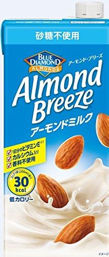 アーモンド ミルク おすすめ