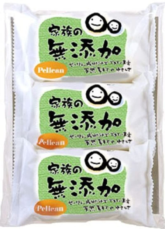 酸化物面白い満員ペリカン石鹸 家族の無添加ソープ 3個パック