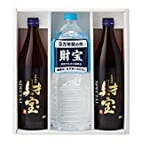 財宝 焼酎 スペシャル 麦 25度 5合瓶 900ml×2本 & 天然 アルカリ 温泉水 2L×1本 セット