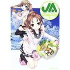 JA~女子によるアグリカルチャー~ (5) (カドカワコミックス・エース)