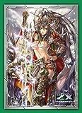 キャラクタースリーブコレクション Z/X -Zillions of enemy X- 「魅惑の七支刀 月下香」