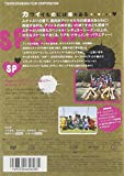 AKB48 ネ申テレビ スペシャル 2009 ~羽ばたけ!チキンアイドル克服ツアー IN オーストラリア!~ [DVD] 画像