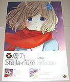 放課後のプレアデス鹿乃Stella-rium/B2大絵柄巨大ポスター