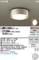 Panasonic(パナソニック電工) 【工事必要】 LED浴室灯 30形丸形蛍光灯1灯相当 電球色:LGW51669LE1
