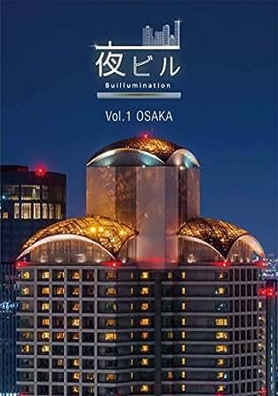 夜ビル-Buillumination-vol.1 OSAKA