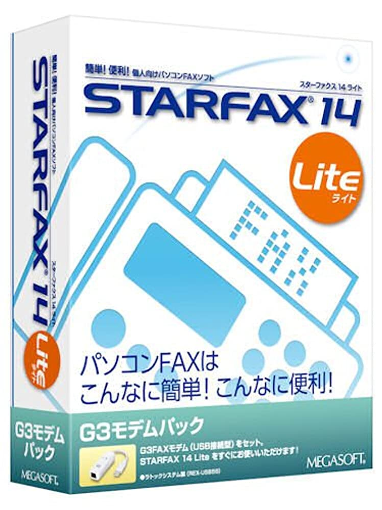 寂しい肌寒い主観的STARFAX 14 Lite G3モデムパック