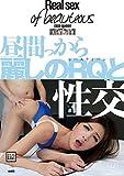 昼間っから麗しのレースクィーンと性交 [DVD]