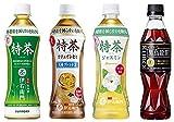 サントリー 特茶  500ml ペットボトル 4種類各6本セット 1箱:24本入り