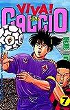 VIVA! CALCIO(7) (月刊少年マガジンコミックス)