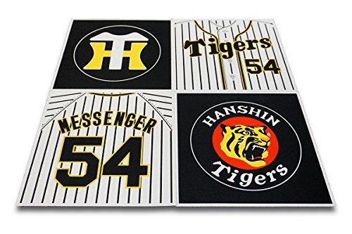 阪神タイガース タイルカーペット4枚セット (100cm×100cm)1枚は50cm角 (#54 メッセンジャー4枚セット)