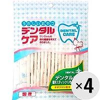 【セット販売】うれしいおやつ デンタルケア デンタルガム 星形スティック いちごミルク味 15本×4コ