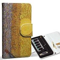 スマコレ ploom TECH プルームテック 専用 レザーケース 手帳型 タバコ ケース カバー 合皮 ケース カバー 収納 プルームケース デザイン 革 写真・風景 クール 外国 絵画 イラスト 003246
