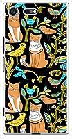 sslink SO-04J Xperia XZ Premium エクスペリア ハードケース ca1324-3 CAT ネコ 猫 スマホ ケース スマートフォン カバー カスタム ジャケット docomo